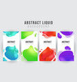 abstract liquid banner background template vector image