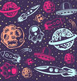 cosmic seamless pattern vector image vector image
