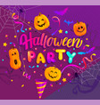 halloween banner for kids with invite to party vector image