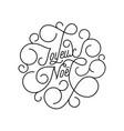 merry christmas joyeux noel flourish calligraphy vector image vector image