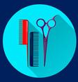 barber shop 03 vector image
