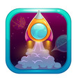 app icon for game or web design with starting vector image vector image