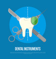 dental instruments banner with syringe and scalpel vector image vector image