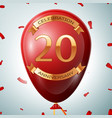 red balloon with golden inscription twenty years vector image