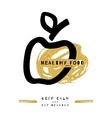 Artistic apple symbol Healthy food concept vector image
