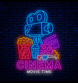 glowing neon sign for cinema vector image vector image