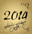 lovely year happy new year card with heart vector image vector image