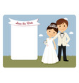 Princely style couple for wedding invitation on