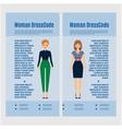 woman dress code brochure design vector image vector image