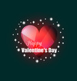 happy valentines day shining heart with rays of vector image