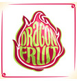 logo for dragon fruit vector image