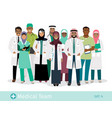 muslim hospital team vector image vector image