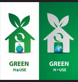 paper art of green my house logo with eco concept vector image vector image