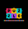 puzzle font vector image vector image