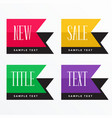 flat sale and offer ribbon banner vector image vector image