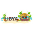 libya travel palm drink summer lounge chair vector image