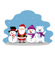 merry christmas decorative element to celebrate vector image vector image