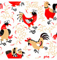 seamless pattern with roosters cute decorative vector image