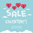 valentines day of sale banner heart balloon vector image vector image
