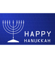 happy hanukkah holiday religion jewish festival vector image