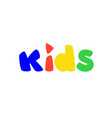 logo for childrens play area bright logo with vector image
