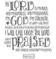psalm 18 vector image vector image