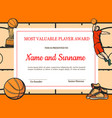 certificate for basketball most valuable player vector image vector image