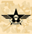 special forces airforce fighter armed forces vector image
