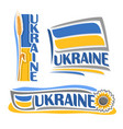 logo for ukraine vector image