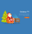 christmas tv calm rest concept vector image vector image