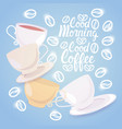 coffee cup break breakfast drink beverage morning vector image vector image