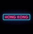 hong kong neon sign bright light signboard vector image vector image