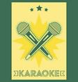 Karaoke retro style