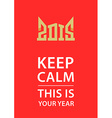 Keep calm new year card with gold crown and new vector image vector image