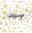 merry christmas flourish hand drawn calligraphy vector image vector image