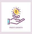 profit growth icon investments and savings vector image vector image