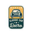 repair classic car logo retro vintage label auto vector image vector image