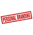square grunge red personal branding stamp vector image vector image