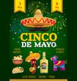 cinco de mayo festive flyer mexican holiday card vector image vector image