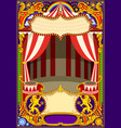 circus card template vector image vector image