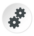 gear icon circle vector image vector image