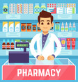happy young man pharmacist sells medications in vector image