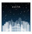 austin night in zurich night city in flat style vector image vector image