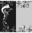 background with a black dragon the symbol of the n vector image vector image