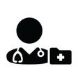 doctor icon male person profile avatar symbol vector image vector image