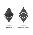 ethereum and ethereum classic vector image vector image