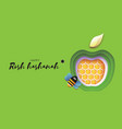 jewish new year rosh hashanah apple paper cut vector image