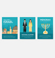 set of israel country ornament travel trip concept vector image vector image