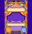 circus frame background vector image vector image