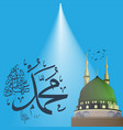 mawlid of nabi religious holiday calligraphy for vector image